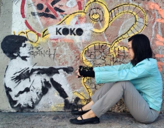 Jeans, graffiti